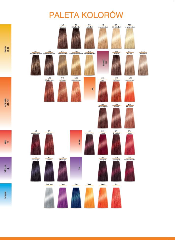 paleta-kolorów - копія