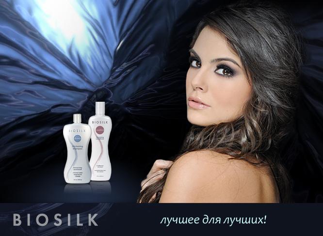 biosilk