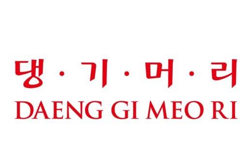 Daeng Gi Meo Ri2